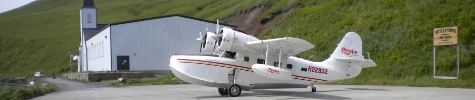 Akutan Alaska Airport Akutan Airport